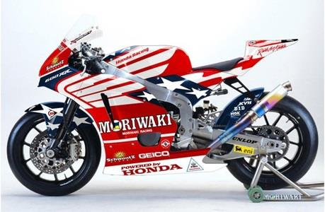 Honda Unveils Patriotic Graphics For Indy Moto2 Effort