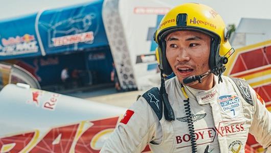 Kenny Chiang Challenger Class Pilot