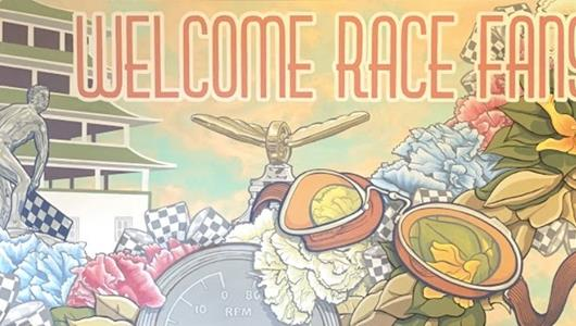 2020 welcome race fans header
